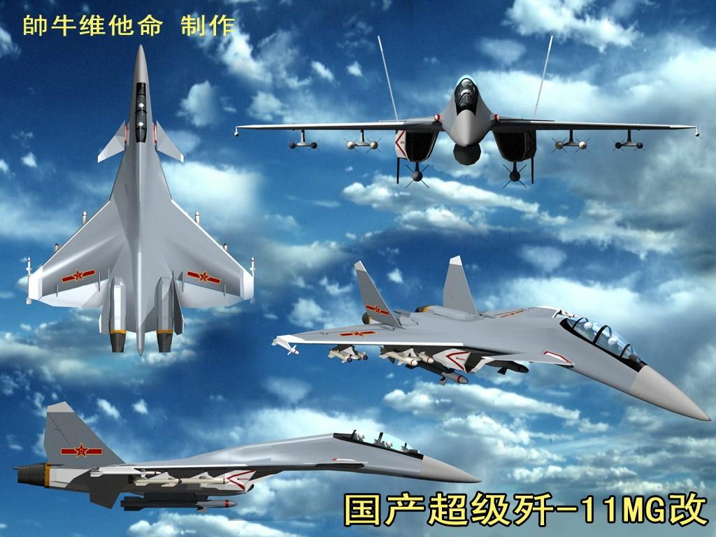 F 8 (戦闘機)の画像 p1_37