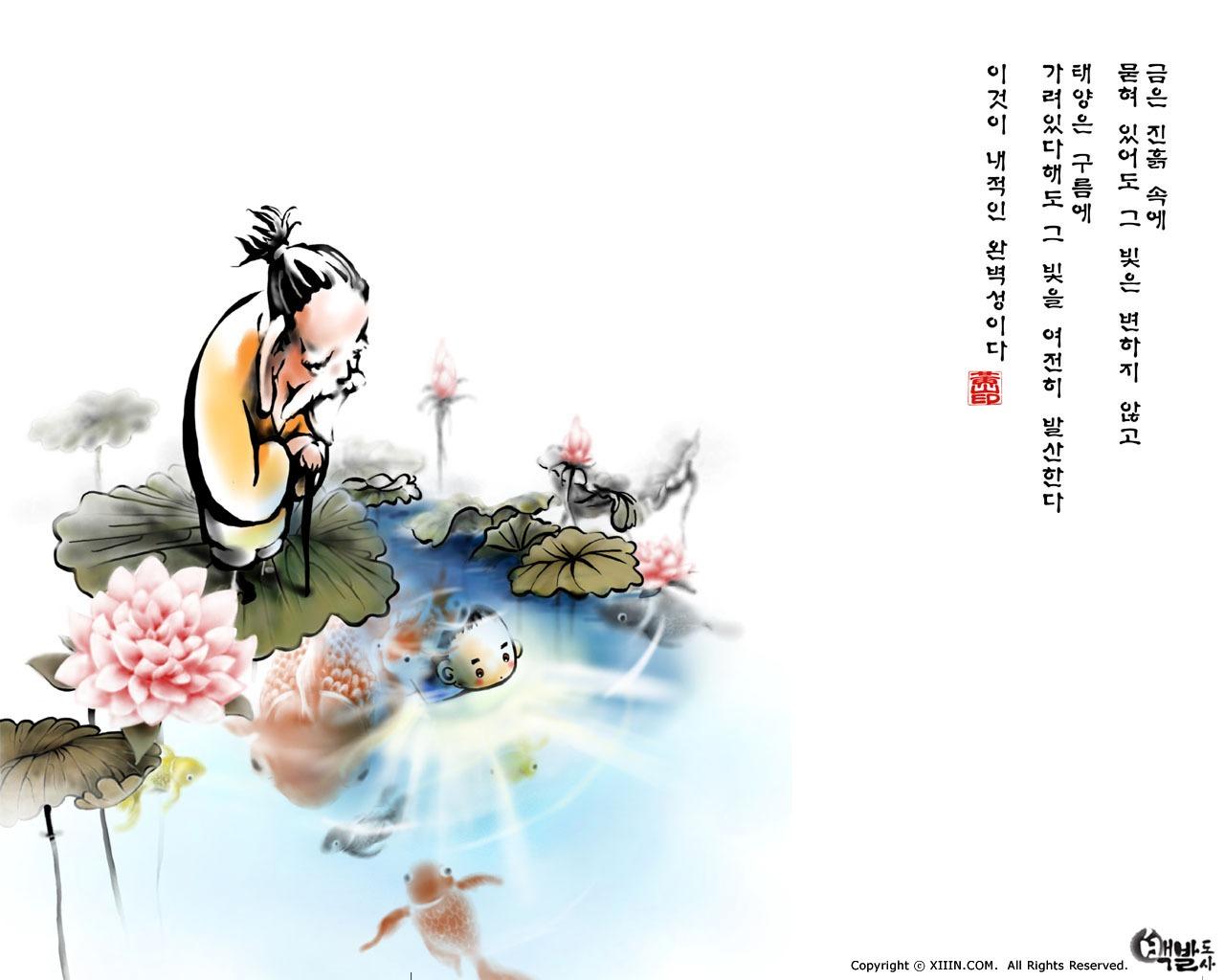 South Korea Ink Wash Cartoon Wallpaper 45 1280x1024 Wallpaper