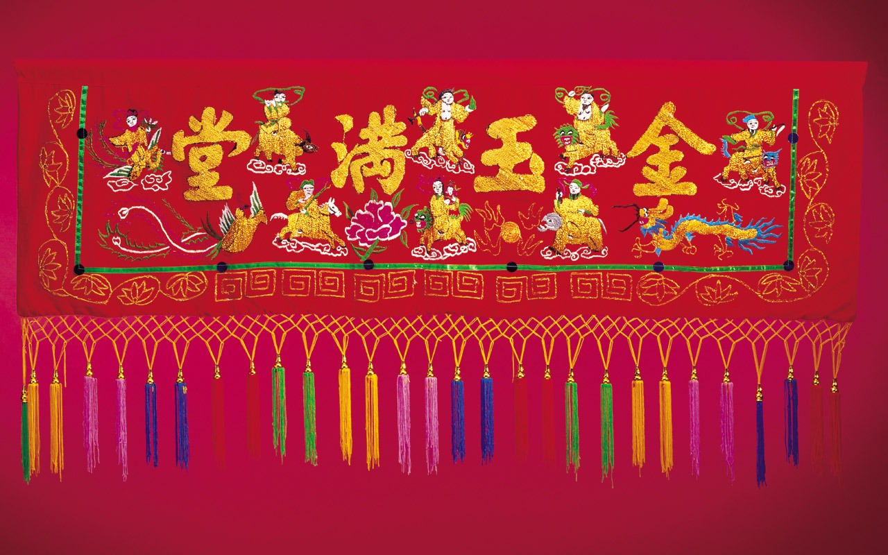 婚庆壁纸_婚庆物品壁纸(三)15 - 1280x800