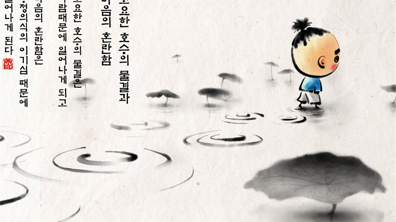 Jizni Korea Inkoust Myti Kreslene Tapety 42 1366x768 Wallpaper Ke