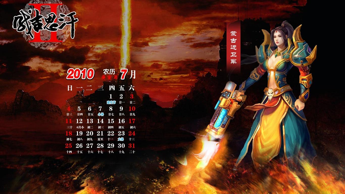 Genghis Khan 2 Game Wallpaper 9 1366x768 Wallpaper Download