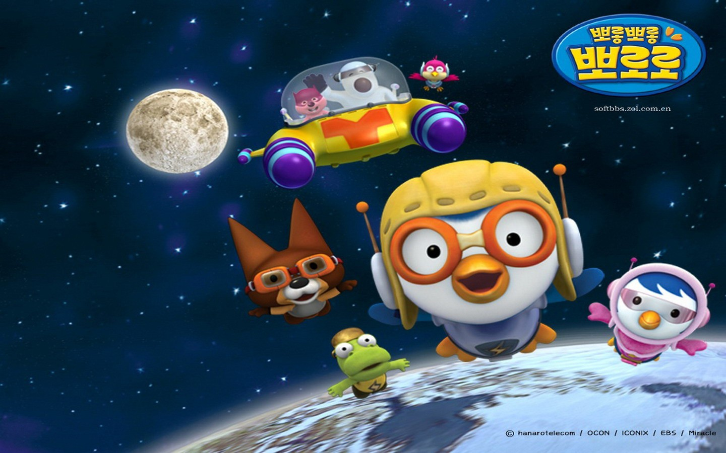 Pororo cartoon wallpapers 6 1440x900 wallpaper download pororo pororo cartoon wallpapers 6 1440x900 thecheapjerseys Image collections