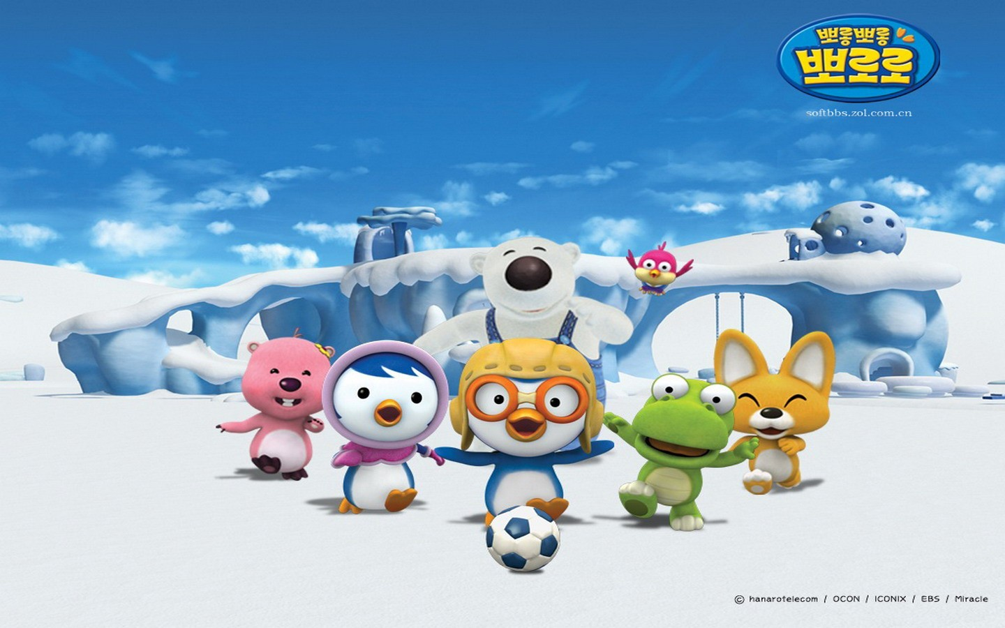 Pororo cartoon wallpapers 12 1440x900 wallpaper download pororo pororo cartoon wallpapers 12 1440x900 altavistaventures Image collections