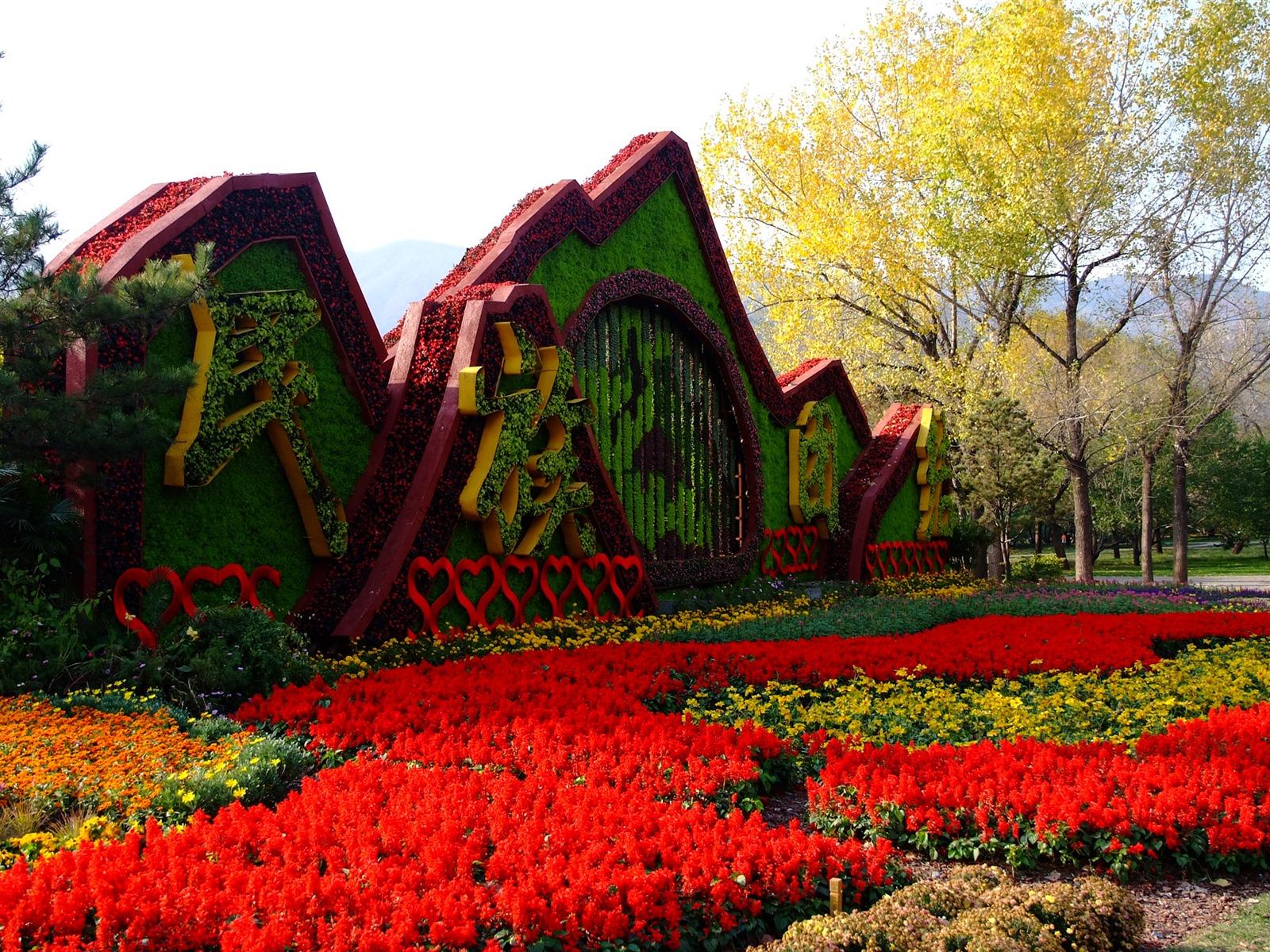 Xiangshan herbst garten bewehren 1 1600x1200 wallpaper herunterladen xiangshan herbst - Herbst garten ...