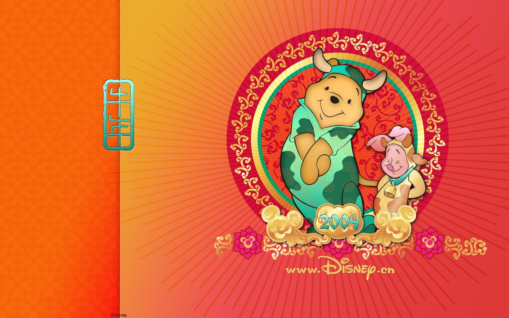 Disney Tapete Winnie Pooh : Classic Winnie the Pooh Desktop Backgrounds