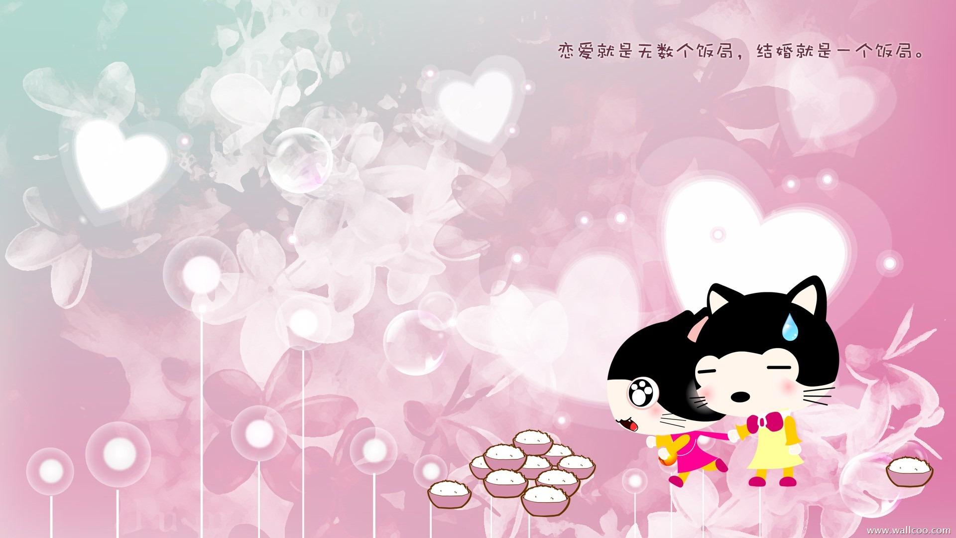 Cartoon Baby Cat