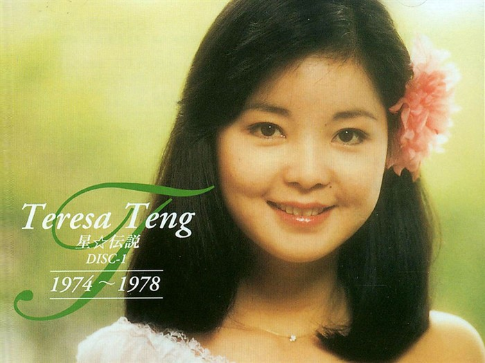 Teresa Teng Wallpapers Album #13