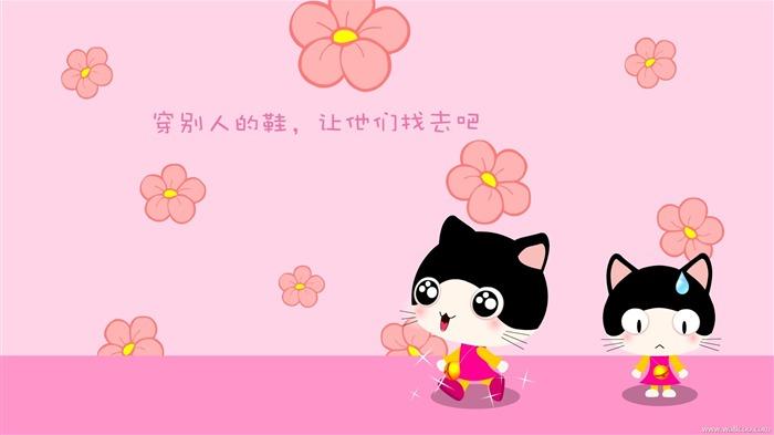 Imagen De Dibujo 3d De Gato Para Fondo De Pantalla: Fondos De Pantalla De Gatos Animados