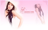 Xiaolongnv Tongtong Pink Wallpaper