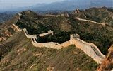 Jinshanling Great Wall (Minghu Metasequoia works)