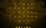 первые олимпийские символы