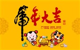 Lucky Boy Year of the Tiger Wallpaper #20
