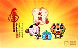 Lucky Boy Year of the Tiger Wallpaper #21
