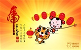 Lucky Boy Year of the Tiger Wallpaper #11