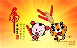 Lucky Boy Year of the Tiger Wallpaper #12