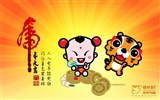 Lucky Boy Year of the Tiger Wallpaper #13