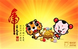 Lucky Boy Year of the Tiger Wallpaper #14
