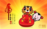 Lucky Boy Year of the Tiger Wallpaper #15