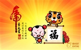 Lucky Boy Year of the Tiger Wallpaper #16
