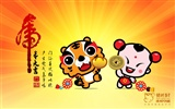 Lucky Boy Year of the Tiger Wallpaper #18