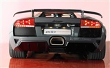 Enfriar coches Lamborghini Wallpaper (2) #2
