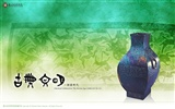 National Palace Museum exhibition wallpaper (1)