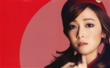 Girls Generation SNSD Girls & Frieden Japan Tour HD Wallpaper #8