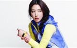 Actrice sud-coréenne Park Shin Hye HD Wallpapers #16