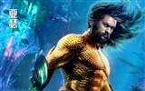 Aquaman, film Marvel HD fonds d'écran #16