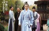 The Story Of MingLan, séries télé fonds d'écran HD #54